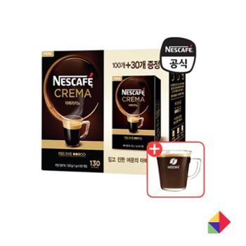 Nestle/雀巢美式咖啡G130T韩国商城食品酒饮冲调饮品速溶咖啡