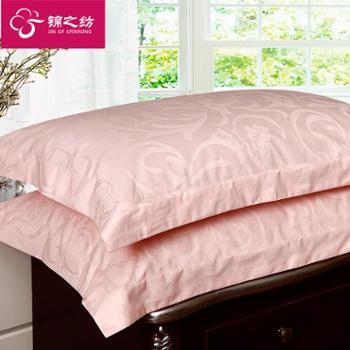 高支高密优质提花贡缎枕套1对装提花精美纯棉舒适