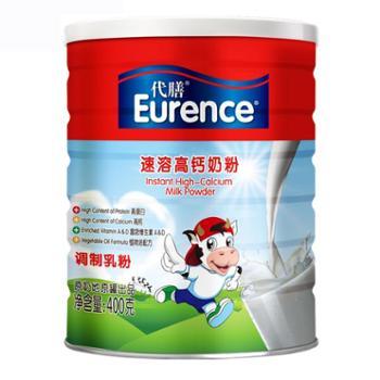 代膳进口成人奶粉速溶高钙儿童青少年学生早餐冲饮奶粉400g罐