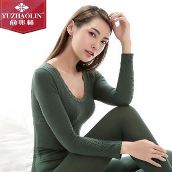 俞兆林新款圆领纤体塑身无缝美体内衣秋衣裤