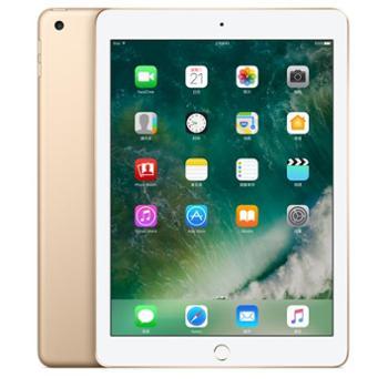 2017年新款Apple iPad 平板电脑 9.7英寸WLAN版