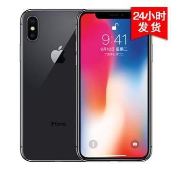 【官网直降600起,顺丰包邮】Apple iPhone X 全网通4G手机