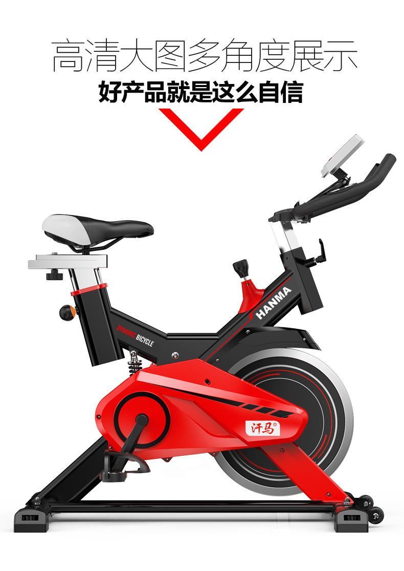 汗马动感单车超静音家用室内健身车健身器材减肥脚踏运动自行车