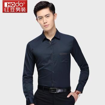 红豆男装棉质衬衫商务修身纯色长袖衬衫HWT5C8262善融六周年