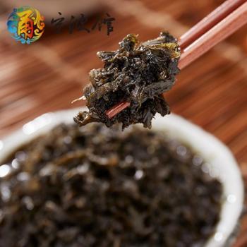 【宁波馆】老阮橄榄菜170g*2酱腌菜佐餐腌制下饭菜