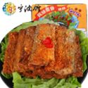 【宁波馆】咗小鲜风味带鱼(香辣味)200g 麻辣鱼干零食即食小吃香辣味辣鱼片