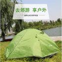 易路达双层铝杆帐篷YLD-ZD-005 外帐颜色随机