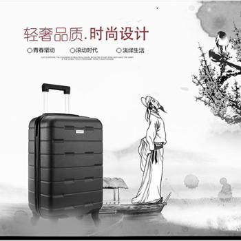 外交官商务拉杆箱万向轮行李箱 YH-6212-101(黑色) 20寸