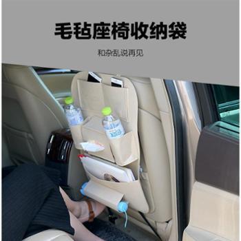 易路达毛毡座椅收纳袋YLD-CZ-001