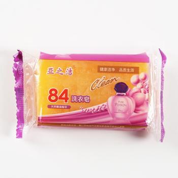亚之洁84洗衣皂强力去油污杀菌清新祛味 115g* 2块
