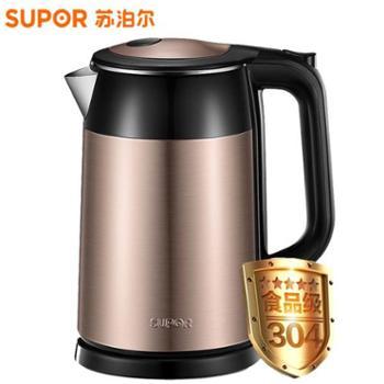 苏泊尔电水壶 SWF17S26A 304不锈钢 1.7L