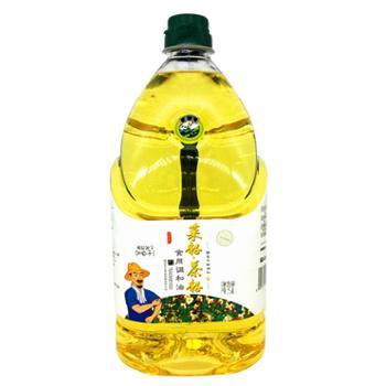 安太山茶油调和油 菜籽茶籽食用油 压榨一级 4.5L