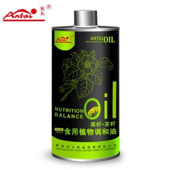 安太菜籽、茶籽食用植物调和油500ml圆罐