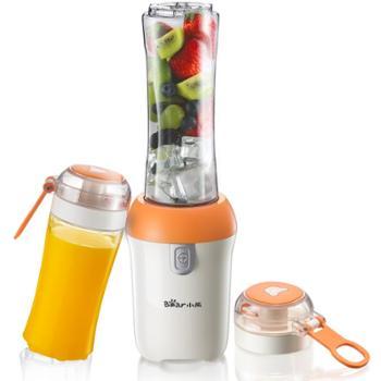 Bear/小熊 LLJ-D05J1便携式榨汁机迷你学生家用全自动果汁榨汁杯