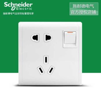 施耐德电气 一开五孔带开关插座 墙壁电源插座开关面板 10A丰尚白