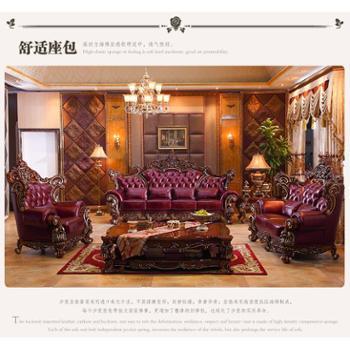 MASDO欧式真皮沙发组合高档真皮
