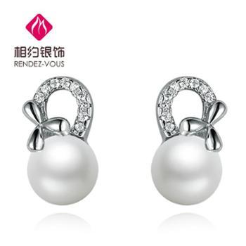 相约银饰S925纯银耳钉女款淡水珍珠时尚女士耳坠银饰耳环耳饰