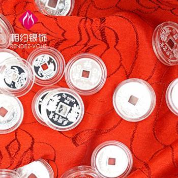 相约银饰足银饺子币过年银币连年有余花开富贵单个