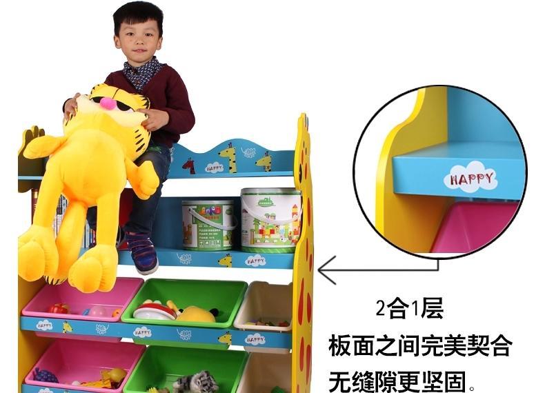 喜贝贝小鹿玩具架 儿童玩具收纳架整理架幼儿园储物柜箱厂家直销图片