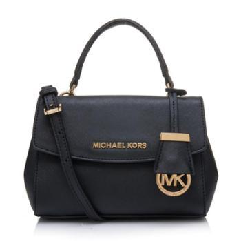 迈克.高仕(Michael Kors/MK)女包 包盖式牛皮女士单肩包剑桥包迷你款 32F5GAVC1L