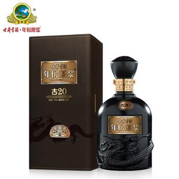 古井贡酒年份原浆中国香古2052度500ml浓香型白酒