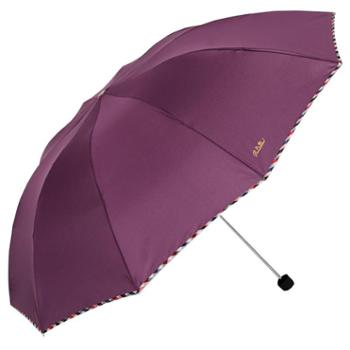 天堂伞 3311E 强力拒水一甩干加大加固钢杆双人三折商务晴雨伞