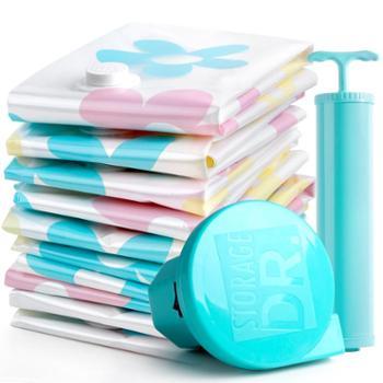 收纳博士真空收纳压缩袋4大4中配送手泵棉被子抽气衣物收纳整理真空袋收纳袋SNBS44