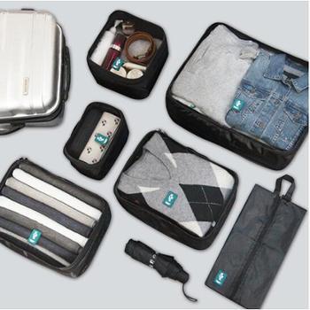 清野の木旅行收纳袋6件套加大号防水行李箱整理袋商务出差旅行套装