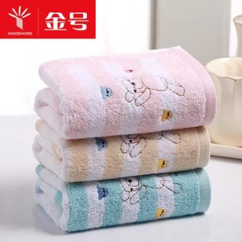 【4条装】金号毛巾GA1261H纯棉提缎卡通毛巾柔软吸水情侣面巾