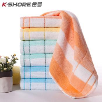 【5条装】金号毛巾GA1084纯棉提缎柔软吸水桔黄蓝绿彩色条纹面巾