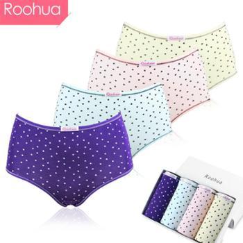 络华Roohua 4条装加大码女士棉质三角内裤