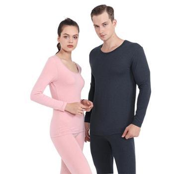 俞兆林磨绒情侣保暖内衣套装纯色薄款710252