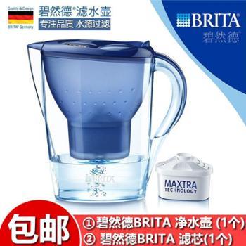 【包邮正品碧然德 1壶1芯 BRITA滤水壶3.5L(蓝色)】碧然德 Marella金典系列滤水壶水质过滤净水壶