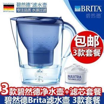 【包邮正品碧然德 多款套餐组合 BRITA滤水壶3.5L(蓝色)】碧然德 Marella金典系列滤水壶(多款套餐) 3.5L
