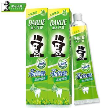 黑人DARLIE茶倍健龙井绿茶牙膏组合140g2盒