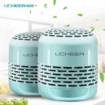 友好UCHEER冰箱鞋柜衣柜空气净化除味盒Q82个(绿色)