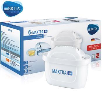 碧然德Brita 多效Maxtra滤水壶滤芯 6支盒装