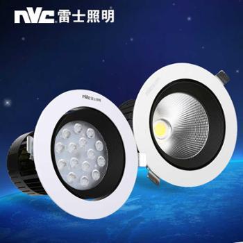 雷士照明30W大功率服装店商场商业灯具照明LED射灯NLED1151/1152