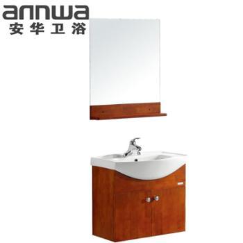 安华卫浴 浴室柜anPGM3352G
