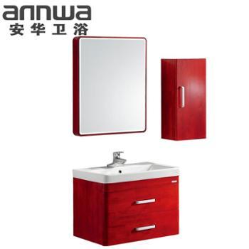 安华卫浴浴室柜anPGM3398-3
