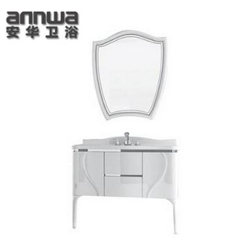 安华卫浴新品实木橡胶木现代简约浴室柜anPGM3325G-C100cm