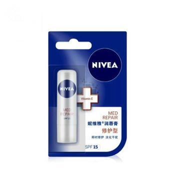 妮维雅润唇膏修护型4.8g