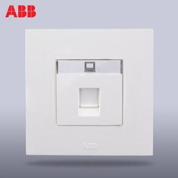 ABB开关插座面板ABB插座/超薄由艺一位/电脑插座AU33144-WW