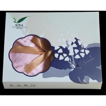 爱竹人条缎毛巾紫荆花抽屉软盒2条装