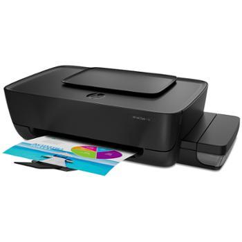 普HP Ink Tank 118 墨仓式连供大容量打印机 照片打印机 学生家用打印机 Tank 118