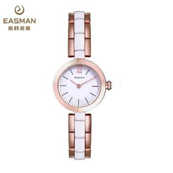 依时名 正品陶瓷手表女表时尚潮流时装表 韩版石英表防水女士腕表