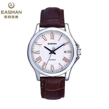 依时名表时尚自动机械表男表精钢防水男士腕表品质手表