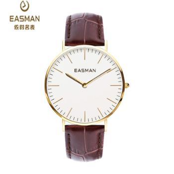 依时名表薄款皮带男表专柜手表皮时尚潮流腕表休闲商务男学生表