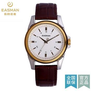 依时名表皮带手表石英情侣表时尚对表男表防水女表腕表商城价为单只手表价格