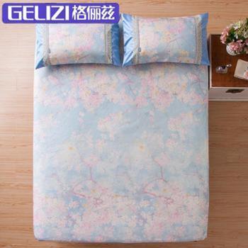 格丽兹 新款夏季可水洗席床苞凉席 床上用品